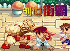 211games Street Fight Turbo
