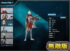 211games Ultraman 10 Hacked