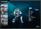 211games Ultraman 10