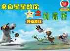 899games Bear Adventure