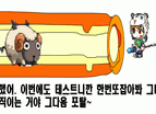 Maplestory Sim Fight
