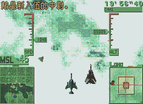 Airforce Delta Storm Chinese Gba