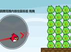Angry Birds Ball
