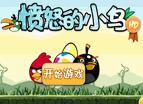 Angry Birds Hd 1.2