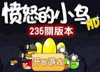 Angry Birds Hd 2.2