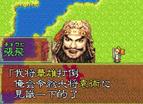 Arch Gba San Goku Shi Eiketsuden