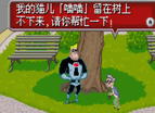 Arch Gba The Incredibles Chinese