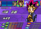 Arch Gba Yu Gi Oh Duel Monsters Expert 3 Chinese