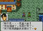 Arch Gen Tiger Hunter Hero Novel