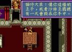 Arch Gen Xin Qi Gai Wang Zi