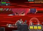 Arm Of Revenge Chinese
