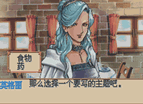 Atelier Marie Chinese Gba
