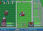 Battle Soccer 2 Snes