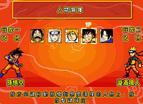 Comic Fighter 2