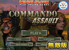 Commando Assault Hacked