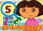 Dora Find Mumber