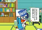 Doraemon Find 2