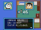 Doraemon Nobita To Yousei No Kuni