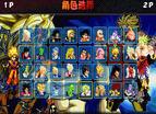 Dragon Ball Fierce Fighting Z