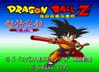 Dragon Ball Z Super Gokuu Den Totsugeki Hen