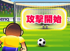 Fifa Sccocer 1on1