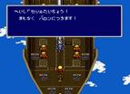 Final Fantasy 4 Snes