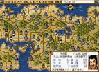 Game Nobu5