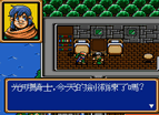 Genesis Shining Force