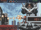 Gunstar Super Heroes Chinese Gba