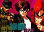 King Of Fighters 2015 Act
