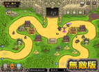 Kingdom Rush hacked 2
