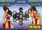 Kof Wing 1.6 Hacked