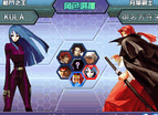 King Of Fighters Wing 1.2