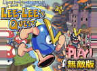 Lee Lee Quest
