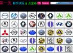 Ll Cars