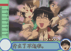 Love Hina Advance Shukufuku No Kane Wa Harukana Chinese Gba