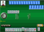 Mahjong 2.2 Player