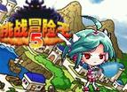 Maoxian 5 Kill