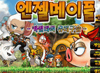 Maplestory Dragon 2