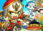Mau Chen 4