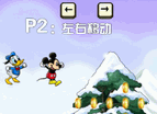 Mickey Mouse And Donald Duck 2 Player Games