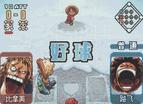 One Piece Going Baseball Kaizoku Yakyuu Chinese Gba