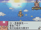One Piece Mezase Chinese Gba