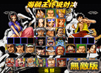 One Piece Unlimited Fight 1.5 Hacked