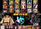 One Piece Vs Naruto 3.0