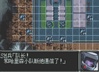 Super Robot Taisen Og 2 Chinese Gba