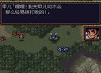 Super Robot Wars 4 Chinese Snes
