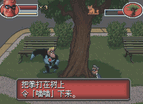 The Incredibles Chinese Gba