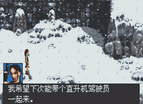 Tomb Raider The Prophecey Chinese Gba