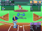 Ultra Base Ball Snes